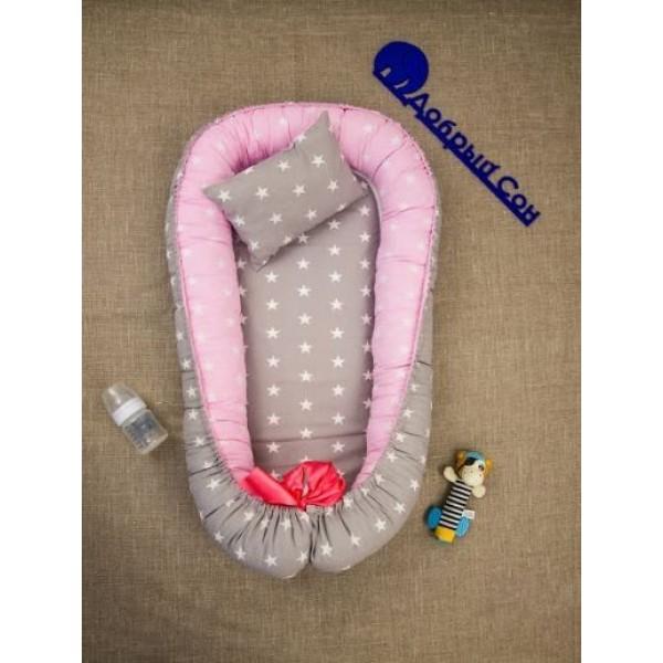 Позіционер (кокон) для новонароджених Добрий Сон Baby Line (100 х 70 см, зірки рожеві) (Бейбі Лайн)
